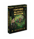 Zaginiona Ekspedycja: Fontanna Młodości i inne przygody + karty promocyjne