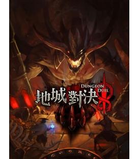 Dungeon Duel (edycja angielska) (Gra używana)
