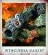 Neuroshima HEX: Nowy Jork (edycja 3.0)